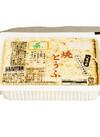 焼とうふ 108円(税抜)
