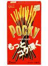 ポッキーチョコレート 189円(税抜)