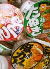 赤いきつね・緑のたぬき・黒い豚カレー 109円(税抜)