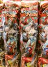 仮面ライダービルド シャンメリー 198円(税抜)