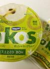 オイコス脂肪0  ラ・フランス 150円(税抜)