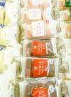 5つに切ったロールケーキ 95円(税込)