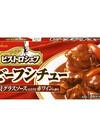 ビストロシェフビーフシチュー 198円(税抜)
