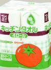 キッチンタオル 158円(税抜)