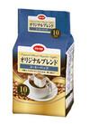コーヒーバッグオリジナル 155円(税抜)
