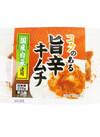 コクのある旨辛キムチ 128円(税抜)