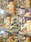 さぬきうどん 275円(税抜)