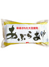 油揚げ 74円(税込)