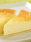 ニューヨークチーズケーキ 298円(税抜)