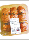パン・オ・ショコラ・サヴール 1,190円(税抜)