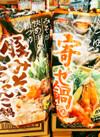 ストレート鍋つゆ 各種 158円(税抜)