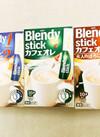 ブレンディST各種 168円(税抜)