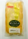 山崎製パンサンスイート1個入 100円(税抜)