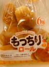 リョーユーパンもっちりロール6個入 100円(税抜)