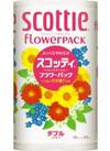 スコッティフラワートイレロール 298円(税抜)