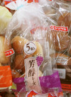 芳醇デーブルロール 98円(税抜)