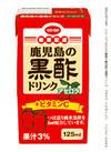 鹿児島の黒酢ドリンク アセロラ(+ビタミンC) 498円(税抜)
