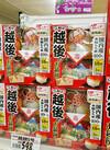 鏡餅5号 598円(税抜)
