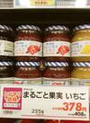 まるごと果実いちご 378円(税抜)