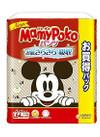 マミーポコパンツ各種 1,150円(税抜)
