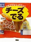 チーズでるウインナー 398円(税抜)