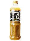 塩だれ(あっさり柚子) 275円(税抜)