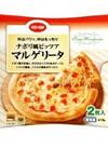 Cナポリ風ピッツアマルゲリータ 550円(税抜)