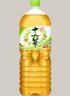十六茶 108円(税抜)