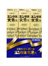 ユンケル黄帝液 888円(税抜)