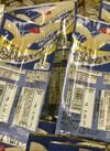 さけちゃうモッツァレラチーズ 148円(税抜)