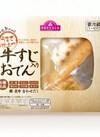 牛すじ入りおでん 398円(税抜)
