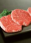 黒毛和牛ももステーキ用 1,380円(税抜)