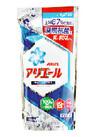 アリエールイオンパワージェル 詰替用 218円(税抜)
