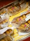 TV牛肉コロッケ 250円(税抜)