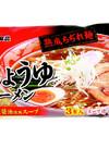 ラーメン 168円(税抜)