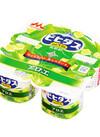 ビヒダスヨーグルト・アロエ 128円(税抜)