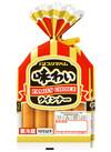 味わいウインナー 198円(税抜)