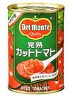完熟 カットトマト 108円(税抜)