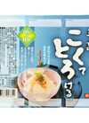 半熟こくてとろける 79円(税抜)