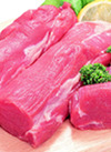 豚ヒレ肉かたまり 158円(税抜)
