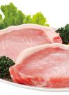 豚肉カツ用(ロース肉) 88円(税抜)
