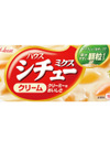 シチューミクス クリーム 128円(税抜)