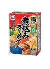 煮込みラーメン しょうゆ味 228円(税抜)