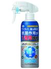 イータック抗菌化スプレーα 1,280円(税抜)