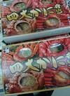 四大かに弁当 1,186円(税抜)