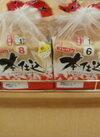 本仕込み食パン 119円(税抜)