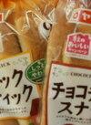 スナックステイック・チョコチップスナック 118円(税抜)