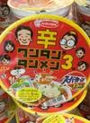 辛ワンタンタンメン 98円(税抜)