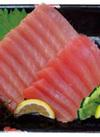 赤まんぼう(万鯛)解凍刺身用 137円
