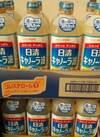 キャノーラ油 218円(税抜)